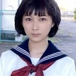 『幸子役姿の絢音ちゃんがこちら! なんか似合ってるなぁw【ハイポジ】【乃木坂46】』の画像