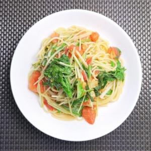 お野菜だけでも旨味たっぷり♪水菜とトマトのパスタ