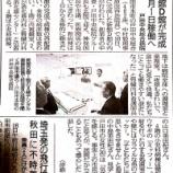『戸田中央総合病院新館D館「消化器センター」が完成 12月1日より稼働』の画像