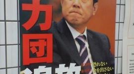 「まだ間に合います」 巨人・原辰徳監督が清武氏に向けたコメントを発表