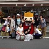 『王様来店!?』の画像