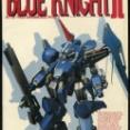 青の騎士ベルゼルガ物語ってボトムズと別物だと思えば面白いよな