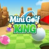 『【スマホアプリ】Mini Golf KING』の画像