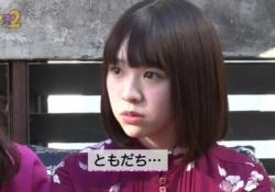 【乃木坂46】「ともだち・・・」←コレwww
