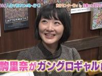 【閲覧注意】乃木坂46生駒里奈のガングロギャル姿がヤバすぎると話題に...(画像あり)
