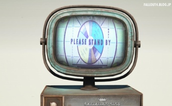 Please Stand By Fallout 76 Loading Screen and TV screen replacement