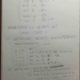 『2016年名古屋大学理系数学4番(1)【数A】整数~(2)は超難問#というわけで、僕には無理っす。(その後再挑戦)』の画像