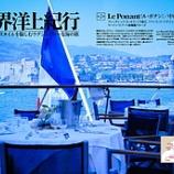 『雑誌「パーフェクトボート」12月号 発売』の画像