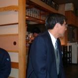 『2008年11月29日 忘年会:弘前市下土手町・まさ』の画像
