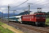 『2020/6/25運転 E257系9両(NA-03編成)秋田出場配給』の画像