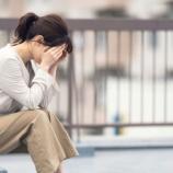 『【真実】カネは薬と判明!東京医大「貧乏ほどうつになったりメンタルが不調になる」』の画像
