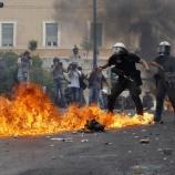 『ギリシャ アテネ旅行記1 デモは起きてなかった』の画像