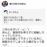 『【乃木坂46】樋口日奈 左手薬指の指輪疑惑について謝罪・・・『右手の小指につけてたけど、小指には大きくて、左指のはまるところにつけたの。』』の画像