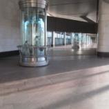 『モスクワ地下鉄 ヨーロッパ周遊記8』の画像