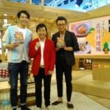 『NHK「ごごナマ」出演しました』の画像