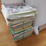 『《春休みにやっておきたいプリント捨て、学用品の掃除、新学期準備》』の画像