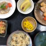 『今日の桜町昼食(山菜おこわ)』の画像