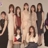 『尊い!!!2期生全員から『乃木坂46×週プレ』コメント動画が公開!!!』の画像