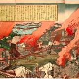 【地震】3.11東日本大震災以前に起きた日本で一番ヤバい地震