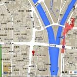 『★売買★ 鴨川・御所近隣のリノベーションマンションです11/16』の画像