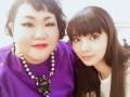 【画像】バッチリ化粧した安藤ナツwwwwwww
