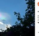 空に超レアな虹「ファイアー・レインボー」が出現