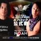 / 明日は大阪❗️最終公式戦❗️ GLOBAL Jr.LEA...