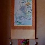 『昭和の日の書』の画像