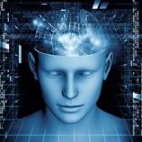 『シンギュラリティ発現か!?Google(Alphabet)のAI作ったAIは人工物より優れていた!』の画像