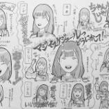 『【乃木坂46】ファンが描いた『アングリーゲーム激おこなぁちゃん』イラストが秀逸すぎるwwwwww』の画像