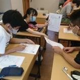 『【川崎】授業風景』の画像