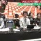松井珠理奈さん、井上光記者、そして塩野潤二アナ、本日もありが...