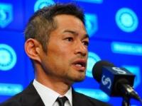 【悲報】イチロー(45)、引退