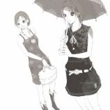 『傘さしている女子の線画』の画像