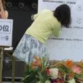 第23回湘南祭2016 その157(くじ付き協賛券大抽選会・湘南ガール2015)