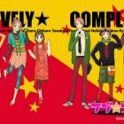『ごめん、それはでけへん。 オレが神崎と会ったら泣くアホがおるから。ラブ★コン-LOVELY COMPLEX-』の画像
