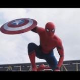『新スパイダーマン遂にキタ〜〜〜映画『シビル・ウォー/キャプテン・アメリカ』最新トレーラー!』の画像