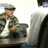 『田代まさしさん復帰 「大丈夫かどうかはお約束できませんが、今日1日はやりません」』の画像