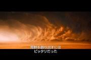 【ネタバレ】「マッドマックス 怒りのデス・ロード」感想・評判・口コミまとめ