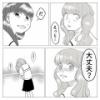 思い出小話〜親友編〜33