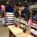 『音楽CDレンタル店舗が激減!時代は定額ストリーミング・サービスへ。』の画像