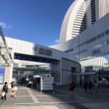 『ワールドデンタルショー2018レポート�〜診療用機器編〜』の画像