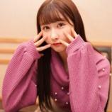 『[動画]2020.02.25 FM FUJI「=LOVE山本杏奈の真夜中 Labo」【イコラブ】』の画像