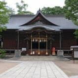 『いつか行きたい日本の名所 四柱神社』の画像