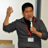 『電子書籍「人工知能、ロボット、人の心」出版記念講演会レポート【高野元】』の画像