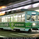 『富山地方鉄道 7000形7013号』の画像
