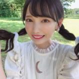 『[ノイミー] FC会員 メンバーブログ 鈴木瞳美『すずきの夏in2020』を更新…』の画像