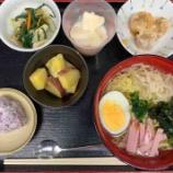 『2号館昼食(中華そば)』の画像
