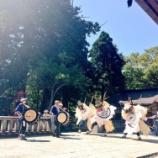『遠野郷八幡宮の例祭に行ってきました』の画像