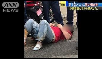 京アニ放火の青葉容疑者、死刑に向けてリハビリ開始!